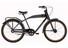 """Felt Cruiser Nebula - Bicicleta retro - 26""""/3-SP gris/Plateado"""